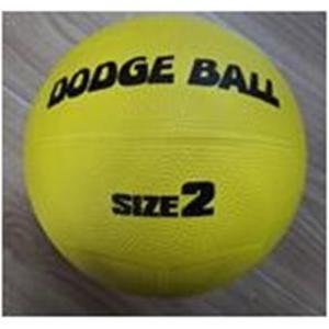 ライテック ラバードッジボール (スポーツ用品) MS074