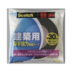 3M(スリーエム) 建築用厚手強力両面テープ30mm [No.PBA-30]|yamakishi