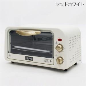 ヒロコーポレーション べーカリートースター マッドホワイト OVA-8WH|yamakishi