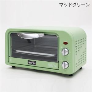 ヒロコーポレーション べーカリートースター マッドグリーン OVA-8GR|yamakishi