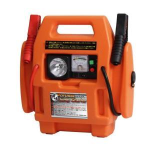SIS 4IN1ポータブルジャンプスターター (車用品) SH-303-1|yamakishi