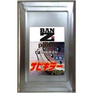 カンペハピオ サビキラー プロsシルバー (水性錆転換塗料) 16kg(業務用)|yamakishi