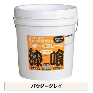 日本プラスター うま〜くヌレール パウダーグレイ 18kg yamakishi