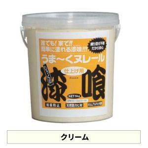 日本プラスター うま〜くヌレール クリーム色  5kg yamakishi