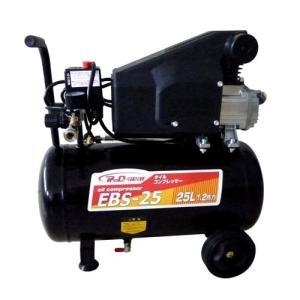 シンセイ オイル式エアコンプレッサー 25L エアーコンプレッサー EBS-25|yamakishi