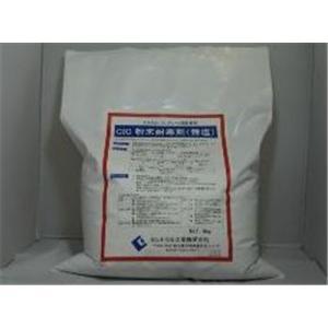 セントラル工業 CIC(シーアイシー)粉末耐寒剤(無塩タイプ) モルタル・コンクリート用耐寒剤 9kg