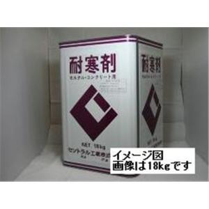セントラル工業 CIC(シーアイシー)耐寒剤 モルタル・コンクリート用 4.5kg
