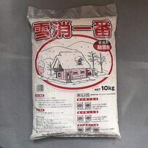 あかぎ園芸 雪消し一番 雪消一番 10kg 融雪剤 除湿剤