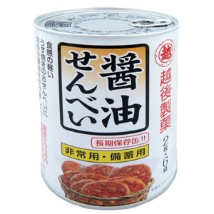 越後製菓 保存缶 醤油せんべい 2枚×6袋|yamakishi