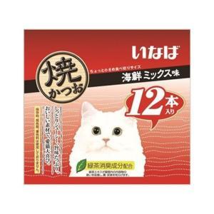 【お取り寄せ】いなば 焼かつお 海鮮ミックス味 (キャットフード・猫のエサ) 12本|yamakishi