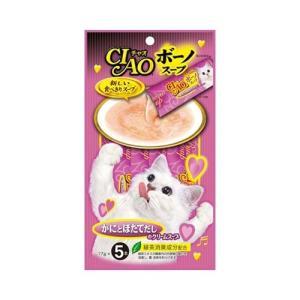 いなば CIAO ボーノスープ かにとほたてだしのクリームスープ (キャットフード・猫のエサ) 17g×5本