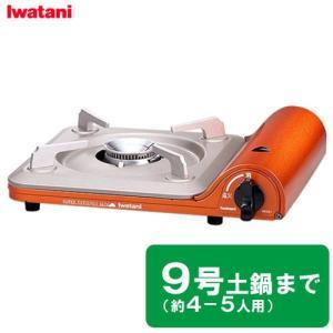 イワタニ Iwatani カセットフー スーパー達人スリム(カセットコンロ) カッパーオレンジ CB-SS-1