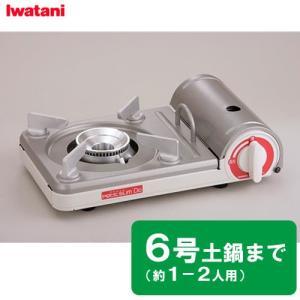イワタニ Iwatani カセットフー プチス...の関連商品2