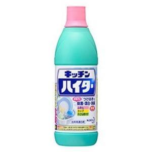 花王 キッチンハイター(台所用漂白剤)(塩素系) 小 600ml