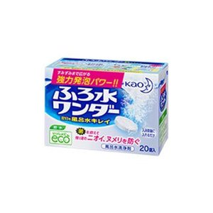 ●65x103x52 ●風呂水をきれいに保つ風呂水清浄剤です<br>●入浴直後に入れるだ...