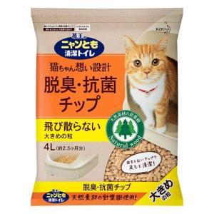 花王 ニャンとも清潔トイレ専用 脱臭・抗菌チップ(大きめの粒) 4L