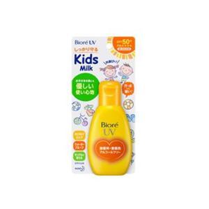 ●お子さまのデリケートな肌にも使えるSPF50+の日やけ止め<br>●汗・水に強い「もっ...