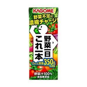 カゴメ 野菜一日これ一本 200ml 紙パック 【ケース売り】 200ml×12 (4901306047569×12) 【K4】|yamakishi