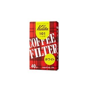 カリタ コーヒーロシ フィルター ホワイト40枚 1-2人用 101の商品画像 ナビ