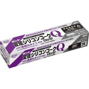 【お取り寄せ】コニシボンド 変成シリコンコークQチューブ グレー #04953|yamakishi