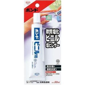 コニシボンド ボンド ビニール用 50ml #11033|yamakishi