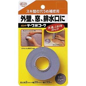コニシボンド テープ状コーク グレー #23019|yamakishi