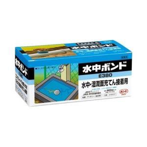 コニシボンド 水中ボンドE380(エポキシ樹脂系接着剤) 900g(箱) #45637|yamakishi