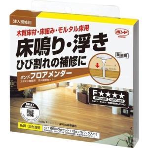 コニシボンド ボンド フロアメンダー 45g #46409|yamakishi
