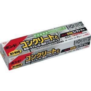 コニシボンド ボンド 高性能コンクリート用 120ml #46843|yamakishi