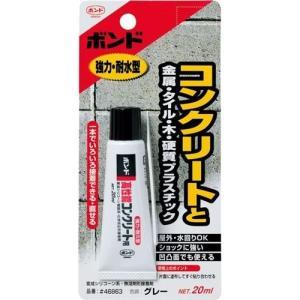 コニシボンド ボンド 高性能コンクリート用 20ml ( ブリスターパック ) #46863|yamakishi