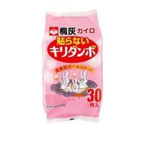 桐灰化学 貼らないキリダンボ カイロ 30個入り yamakishi