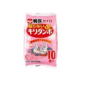 桐灰化学 貼らないキリダンボ ミニ (貼らないカイロ) 10個入り yamakishi