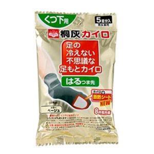 桐灰化学 不思議な足もとカイロ はるつま先 ベージュ 5足|yamakishi