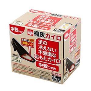 桐灰化学 不思議な足もとカイロ 中敷つま先 ベージュ 15足|yamakishi