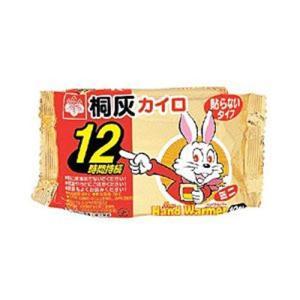 桐灰化学 ハンドウォーマー ミニ (貼らないカイロ) 10P yamakishi