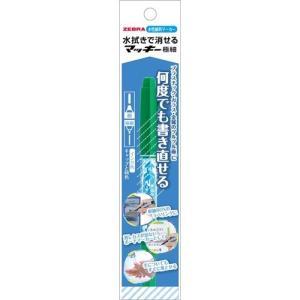 ゼブラ 水拭きで消せるマッキー極細(水性顔料マーカー)(細0.9mm極細0.6mm)【インク:緑】ホワイトボードマーカー [P-WYTS17-G]1本入り|yamakishi