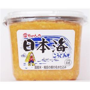 日本海味噌 雪ちゃんこうじみそ カップ 容量:1kg|yamakishi