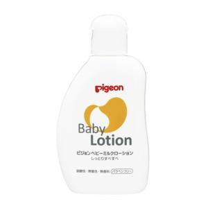 ●赤ちゃんの胎脂に近い保湿成分、「ピジョンベビーリピッド(※)」を配合したベビーローション<b...