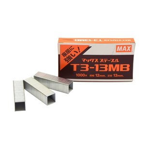 MAX マックス ステープル バラ T3-13MBの関連商品8