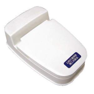 山崎産業 リフォームトイレP型 両用式 両用式