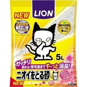ライオンペット ニオイをとる砂(においをとる砂)(猫砂、ネコ砂) フローラルソープの香り 5L【お一...