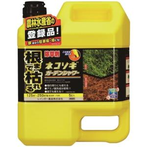 レインボー薬品 ネコソギガーデンシャワー(除草剤)[第23171号樹木等](だいず、えだまめ、かんきつ)雑草茎葉散布 5L
