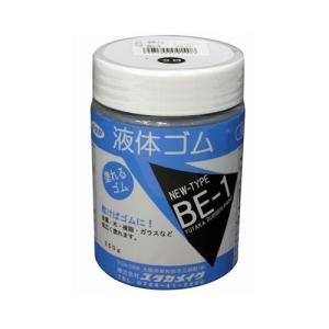 ユタカメイク 液体ゴム 塗れるゴム BE-1 黒|yamakishi