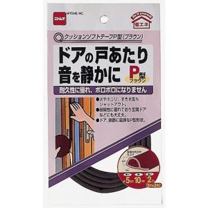 ニトムズ クッションソフトテープ P型 ブラウン E0142|yamakishi