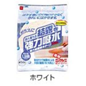 ニトムズ 強力結露吸水テープ 10m ホワイト E1130|yamakishi