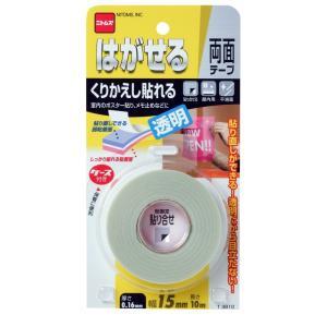 ニトムズ はがせる両面テープ くりかえし貼れる透明 15×10 T3810|yamakishi