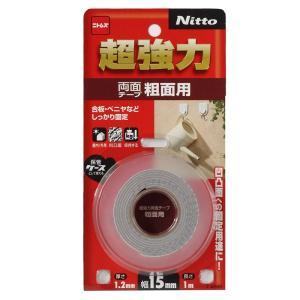 ニトムズ 超強力両面テープ 粗面用 15mm×1m T4590|yamakishi