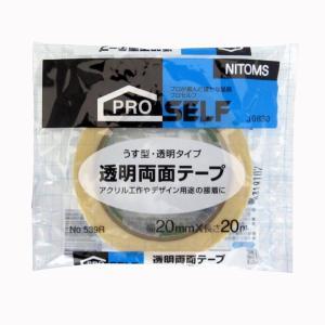 ニトムズ 透明両面テープ No.539R 20×20 J0830|yamakishi