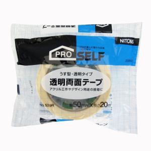 ニトムズ 透明両面テープ No.539R 50×20 J0850|yamakishi