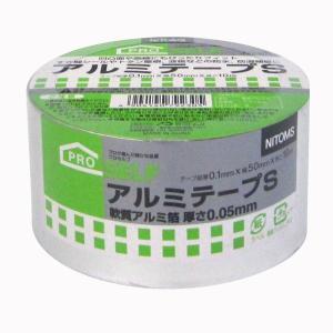 ニトムズ アルミテープS 50mm×10m J3230|yamakishi